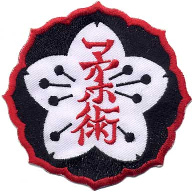 Okinawan Flower Jujutsu Patch